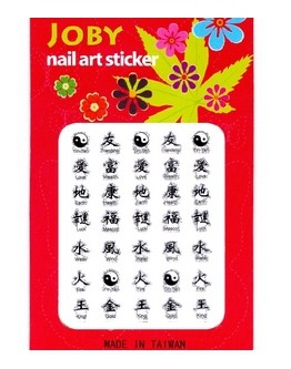 AAO-NA09-24 : Appliqués Joby pour ongles - Signes chinois